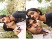 Hot Desi Lover Outdoor Romance