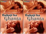 First On Net-Babaji Ka Ghanta Epi 1