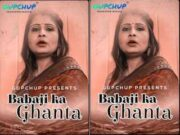 First On Net-Baba Ji Ka Ghanta Epi 3