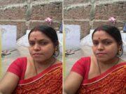 Desi Bhabhi Nude Video Record