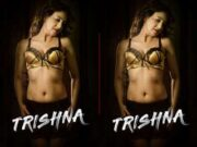 First On NEt- kooku Trishna Episodes 2