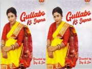 Today Exclusive- Gulabbo Ki Sapna Episode 2