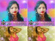 First On Net- Pooja Bhabhi Bathing