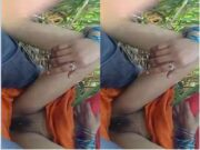 Bhabhi Showing Pussy To lover