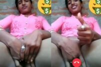 Desi Gf Showing On Video Call