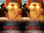 Gunha Episode 3 UNCUT