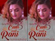 kam Wali Rani Episode 1