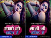 Bhabhiji Hajir Hai!!! (PART 3 )