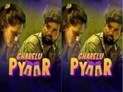 Gharelu Pyaar Episode 4