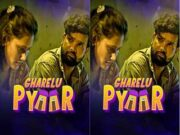 Gharelu Pyaar Episode 3