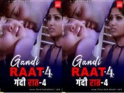 Today Exclusive –GANDI RAT 4