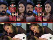 First On Net -Pyaar Ka Koi Rang Nahi Episode 2