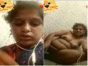 Sexy Desi Bhabhi Masturbating On Video call