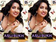 Asli Sukh Photographer Episode 1