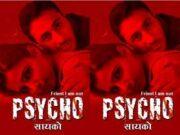 PSYCHOS S2 Episode 1
