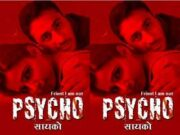 PSYCHOS S2 Episode 2