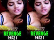 First On Net -Revenge Part 1