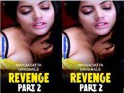 First On Net -Revenge Part 2