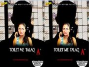 First On Net -Toilet Mein Talaq