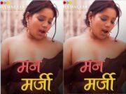 Today Exclusive- Man Marji
