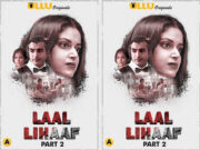 First on Net -Laal Lihaaf ( Part 2 ) Episode 4