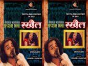 First On Net -Rakhail Episode 3