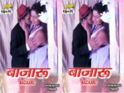 First On Net – Bazaaru