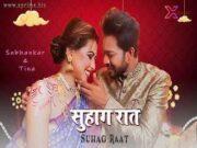 Today Exclusive- Suhagraat