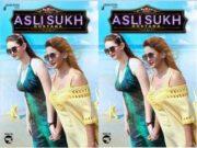 Today Exclusive- Asli Sukh Dostana Episode 2