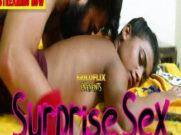 Surprise Sex