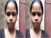 Cute Desi Girl Pooja Fingering Part 4