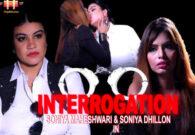 Interrogation – 2021 – Hindi Short Film – 11UPMovies