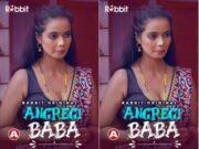 Today Exclusive- Angrezi Baba Episode 2