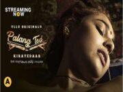 Today Exclusive-Palang Tod ( Kirayedaar )