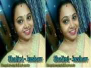 Tamil Wife Bathing Part 2