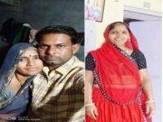 Rajasthani Couple Fucking